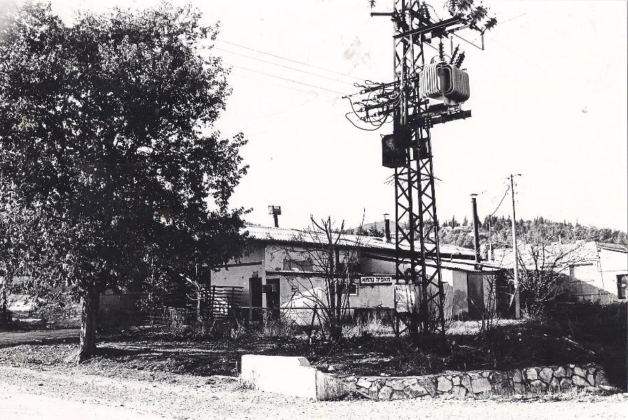 מעטפה191 תמונה1 מאפיית נהמא בשנת 1991