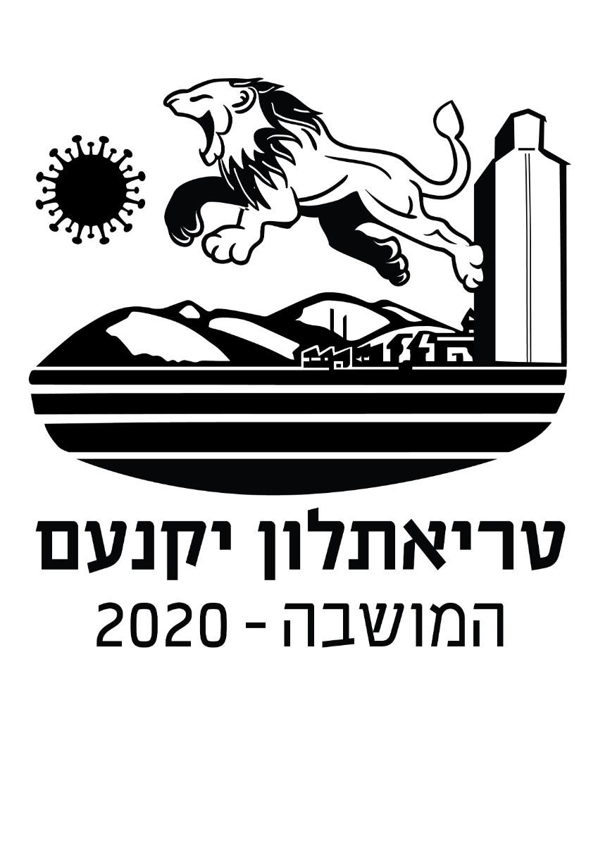 Triatlon_2020_A4-01 לוגו