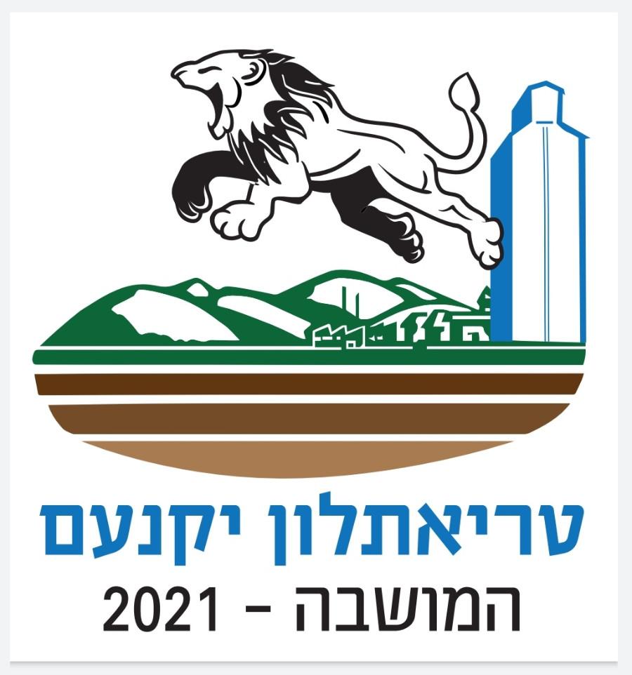 Tri Yok Logo 2021.jpg