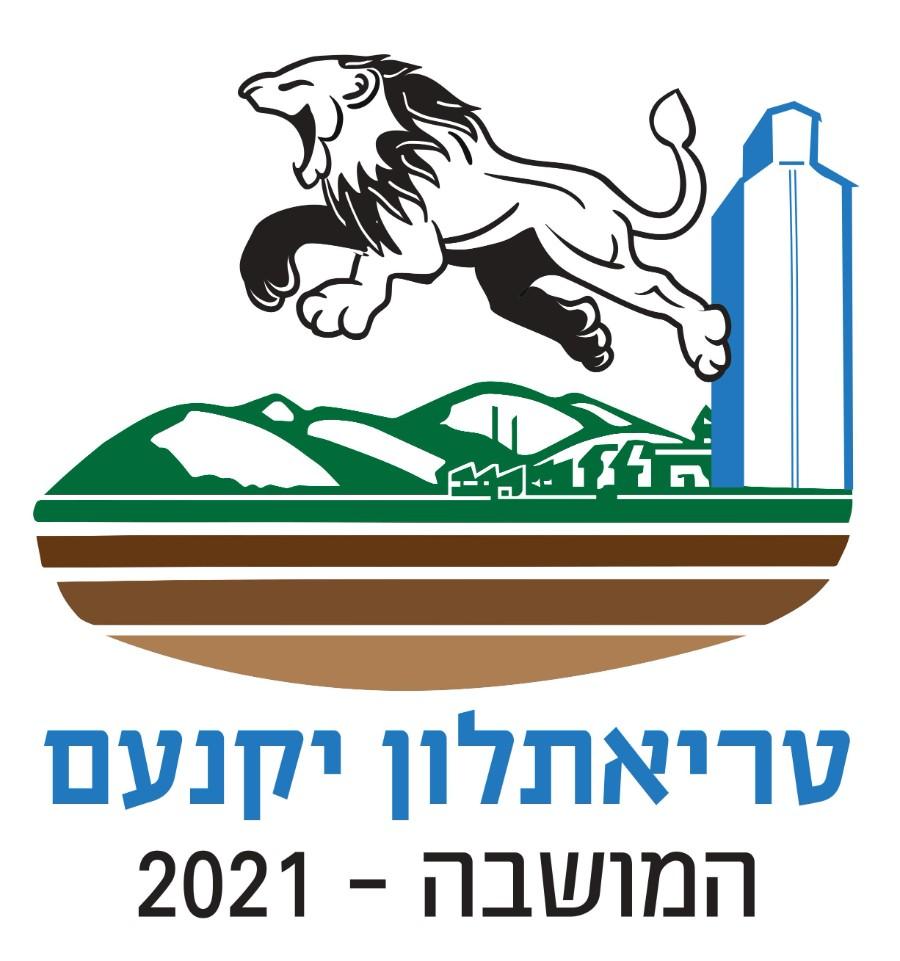 לוגו טריאתלון 2021 צבעוני